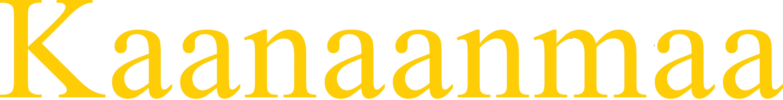kaanaanmaa-text.png